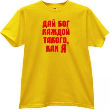 God grand every girl such as I. Funny Russian T-shirt in yellow