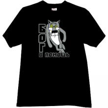 God to the Rescue Funny Russian Cartoon T-shirt in black