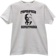 Gorbachev Perestroika Russian Leader T-shirt in gray