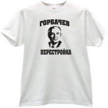 Gorbachev Perestroika Russian Leader T-shirt in white