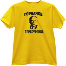 Gorbachev Perestroika Russian Leader T-shirt in yellow