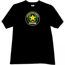 Ground Forces of the Russian Federation Army Logo T-shirt