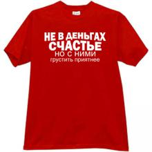 Happiness not in Money Funny Russian Crisis T-shirt in red