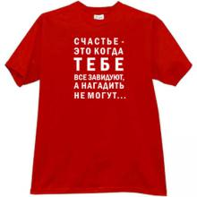 Happiness - is when... Funny Russian T-shirt in red