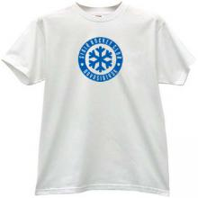 Russian Hockey Club Sibir Novosibirsk T-shirt in white