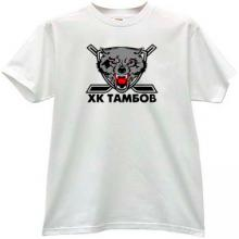 TAMBOV Russian Hockey Club T-shirt