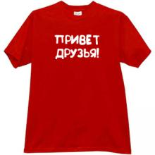 Hello Friends! Funny Russian T-shirt in red
