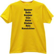 Hello T-shirt in yellow