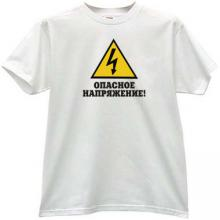 High Voltage Cool T-shirt