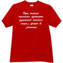 when such taxes... Funny Russian T-shirt in red