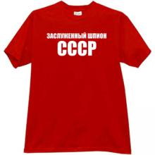 Honored Spy of CCCP Cool Russian T-shirt in red
