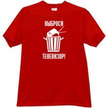 Throw the TV! Funny Russian T-shirt in red
