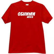 HUG ME Funny russian T-shirt in red