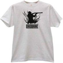HUNTER Russian Cool T-shirt