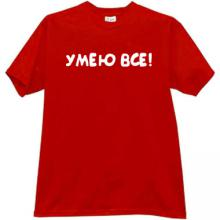 I can All Funny russian T-shirt in red