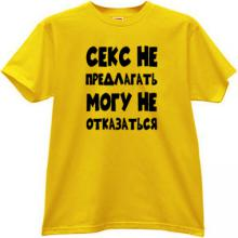Sex does not offer I can not refuse Funny russian y shirt