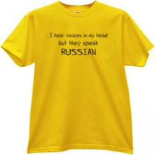 I hear voices in my head Funny T-shirt in Yellow