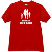 I love my Family Russian T-shirt in red