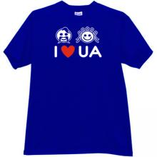 I LOVE UKRAINE Cool T-shirt in blue