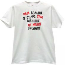 If I sleep more - the less of me harm. Funny Russian T-shirt whi