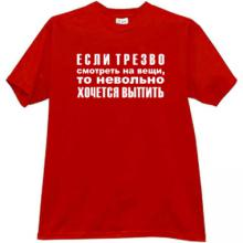 If soberly to look at Things Funny Russian T-shirt in red