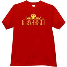 I am a Russian Patriotic russian T-shirt in red