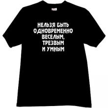 It is impossible to be simultaneously Funny Russian T-shirt in b