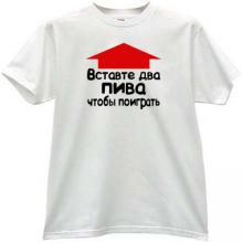 Insert two beer for play Funny Russian T-shirt in white