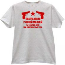 Insured by Russian Mafia Cool T-shirt in gray RU