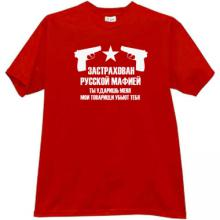 Insured by Russian Mafia Cool T-shirt in red RU