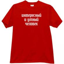 Interesting and Intelligent People Cool Russian T-shirt in red