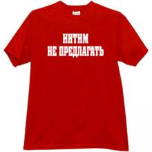 To not offer intimate relations. Funny Russian T-shirt
