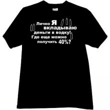 Personally I invest money in vodka Funny T-shirt in black