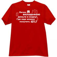 Personally I invest money in vodka Funny T-shirt in red