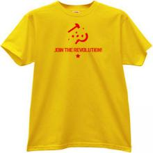 Join for Revolution! Cool T-shirt in yellow