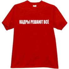 The staff decides all - Cool Russian T-shirt in red