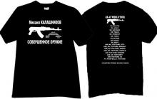 Kalashnikov Counter Strike Tour T-shirt