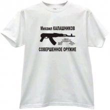 KALASHNIKOV - PERFECT WEAPON Russian T-shirt