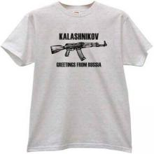 KALASHNIKOV AK-47 Greetings From Russia T-shirt in gray