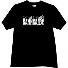 Skilled Kamikaze Funny Russian T-shirt in black
