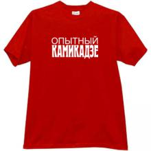 Skilled Kamikaze Funny Russian T-shirt in red