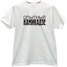 Skilled Kamikaze Funny Russian T-shirt in white