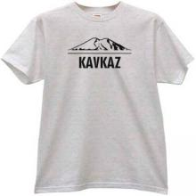 Kavkaz Cool Adventure T-shirt in gray