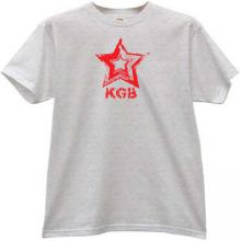 KGB red Star CCCP Russian Secret police T-shirt in gray