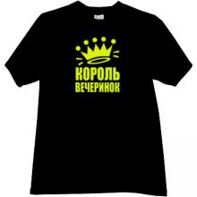 King of Parties Funny Russian T-shirt in black