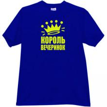 King of Parties Funny Russian T-shirt in blue