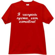 I Kiss Better than Cooking Funny Russian T-shirt in red