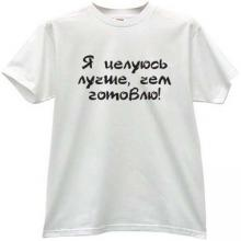 I Kiss Better than Cooking Funny Russian T-shirt in white