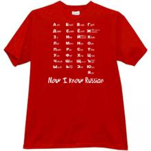 Now I know Russian! Funny russian alphabet t-shirt in red