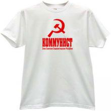 COMMUNIST Russian Leader T-shirt